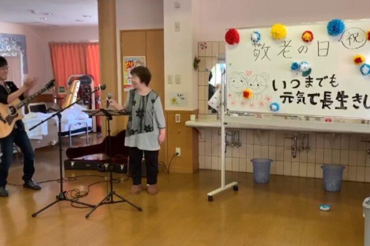 👵【YouTube動画】アスピカケアセンターかいほつ!敬老の日イベント!👴